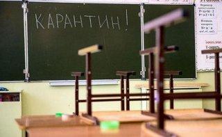 Кам'янські школярі продовжать навчатись дистанційно до 30 квітня - ФОТО
