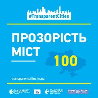 Международная организация по борьбе с коррупцией поблагодарила Каменское за высокие показатели - ФОТО