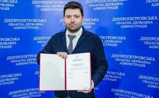 На Днепропетровщине назначили председателя Павлоградской райгосадминистрации - ФОТО
