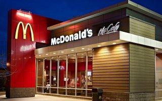 В Каменском появится «МакДональдс» - ФОТО