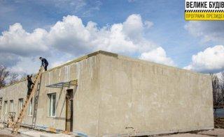 В Куриловке строят современную амбулаторию - ФОТО