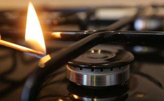 Вниманию каменчан: украинские поставщики газа объявили годовые тарифы - ФОТО