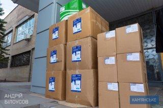 В 7-ю больницу Каменского поступила очередная партия дезинфицирующих и защитных средств - ФОТО
