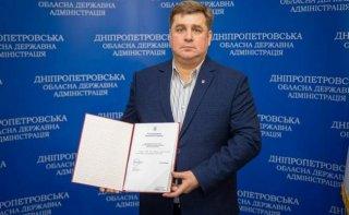 Президент Украины назначил председателя Каменской райгосадминистрации - ФОТО