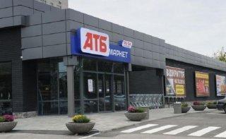 Популярную в Каменском торговую сеть штрафовать не будут - ФОТО