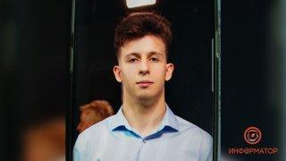Пропавшего в Днепре парня нашли мертвым - ФОТО