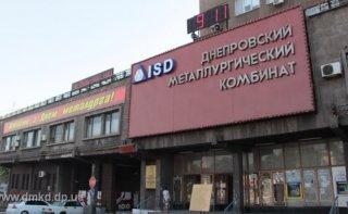 У Ахметова пригрозили массовой безработицей в Каменском - ФОТО