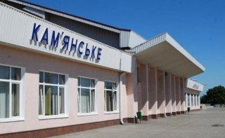 Новое расписание электричек из Каменского в Днепр - ФОТО