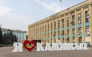 В Каменском состоялось заседание исполкома горсовета - ФОТО