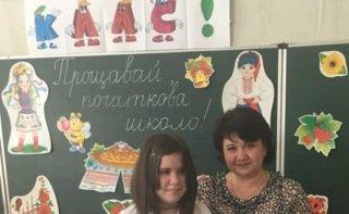 Днепропетровскому губернатору напомнили: кто закрывает школы, тот открывает тюрьмы - ФОТО