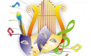 Какие культурные мероприятия ожидают каменчан в ближайшие дни - ФОТО
