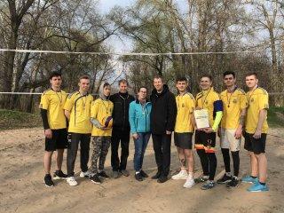 Молодежь Каменского открыла волейбольный сезон - ФОТО