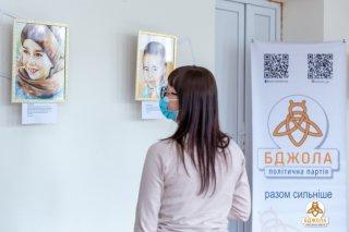 ПП «Бджола» організувала захід на підтримку дітей з аутизмом - ФОТО