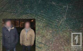 На Днепропетровщине металлисты пытались украсть ограждение с волейбольной площадки - ФОТО