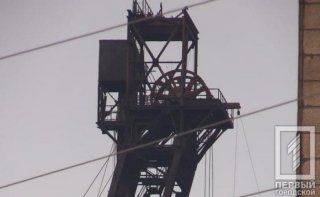 На Днепропетровщине на шахте обнаружили труп мужчины - ФОТО