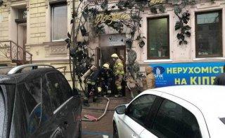 В Днепре загорелся цветочный магазин - ФОТО