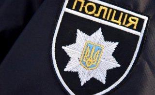 На Днепропетровщине мужчина ходил по улице с пистолетом - ФОТО