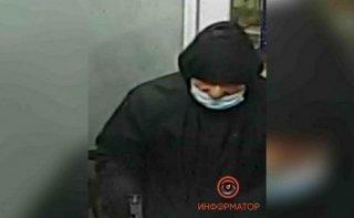 В Днепре и области разыскивают вооруженного грабителя - ФОТО