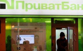 Олигархи из Днепра и Каменского требуют вернуть ПриватБанк - ФОТО
