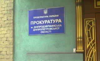 В Каменском работник СТО угнал чужой автомобиль - ФОТО