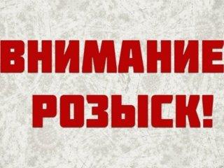 Внимание! На Днепропетровщине без вести пропала женщина - ФОТО