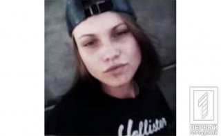 На Днепропетровщине без вести пропала женщина - ФОТО