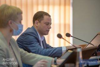 У Кам'янському відбулось чергове засідання сесії міської ради (детально) - ФОТО