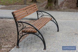 В Каменском продолжают создавать и обустраивать зоны отдыха - ФОТО